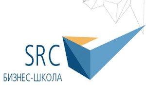 бизнес школа src